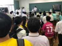 化学部実験ショー