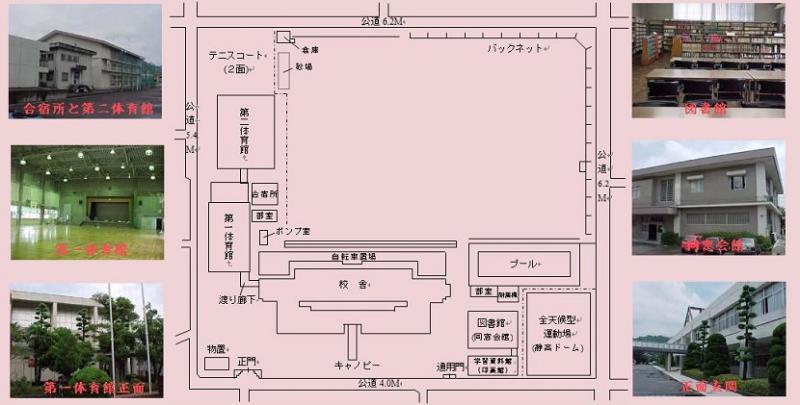 校地・施設配置図(平成27年5月1日現在)