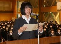 入学生 宣誓